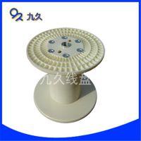 塑料工字轮厂家促销abs线轴 630卷线塑料盘具