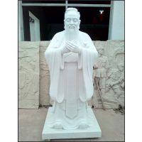 学校里摆放孔子像|云南孔子像|旺通雕塑(在线咨询)
