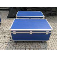 铝箱天津定做 蓝色加厚赢帅航空展示箱带刹车脚轮铝箱生产厂家