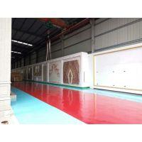 滁州、淮南、黄山等地区合锋水性环氧砂浆地坪施工承接