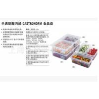 美国进口CAMBRO 食品保鲜盒 ,食品储藏盒总代理