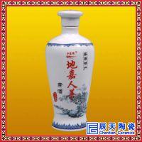 水晶釉葫芦酒具 提梁壶陶瓷酒瓶 酒坛酒壶 酒罐十斤装