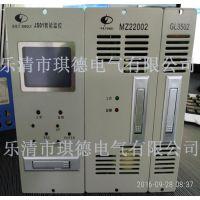 浙江乐清厂家供应直流屏电源模块MZ22002充电模块