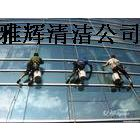 佛山外墙清洗力量雄厚,佛山化粪池清理随叫随到,佛山厕所疏通设备优良 0757-82233079