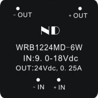 能达WRB2405MD-6W电源模块|广州dcdc宽电压模块价格表