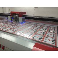 深圳亚克力面板灯PC板喷绘 PS扩散板印刷图案 LED面板灯印刷