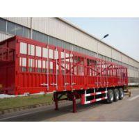 12米 33.5吨 3轴 仓栅式运输半挂车