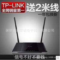 正品TP-LINK TL-WR845N 300M 路由器 无线路由器 WIFI 穿墙 WIFI