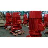 山东消防水泵厂家XBD5/27.8-100L-22KW增压泵