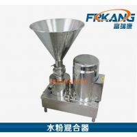 【SUS304】卫生水粉混合器10T 料液混合器 混料泵 汽水饮料混合机