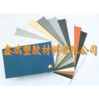 供应透明PVC板 象牙白PVC板 米黄色PVC板 微机色PVC板