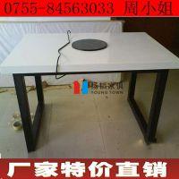连锁店火锅桌椅 烧烤桌电磁炉桌