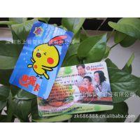 会员卡定制制作磁条卡条码卡1000张100元免费设计送推拉贴 签字笔