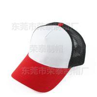 广告帽子定做旅游帽印logo 鸭舌帽 时尚太阳帽定制网眼帽东莞工厂