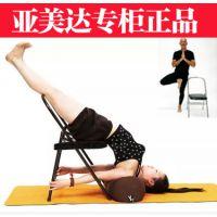亚美达 艾扬格瑜伽椅/瑜伽辅助折叠椅子 平衡减肥瘦身按摩椅子
