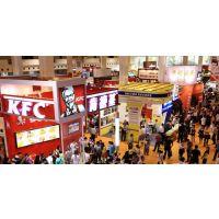 2015第六届上海餐饮连锁品牌加盟展