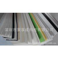 TYPE服装洗唛GRADE等级MODEL货号SIZE尺寸大小ARTICLE型号填充物