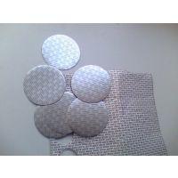 pe瓶盖垫 pe发泡垫片 医用瓶盖垫片 瓶盖密封垫