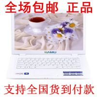 工厂直销 国行正品 HAMU 14寸笔记本电脑 超级本 上网本 笔记本