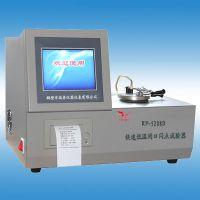 供应鹤壁瑞普仪器—— RP-5208D快速低温闭口闪点试验器