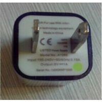 欧规 美规小绿点充电器