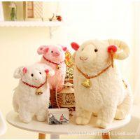 圣诞羊公仔 发洋财毛绒玩具吉祥羊玩偶三羊开泰 生肖羊年礼物