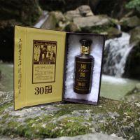贵州茅台镇酒 酱香53度 飞天品质 收藏酒 30年原浆 1949国酱特价