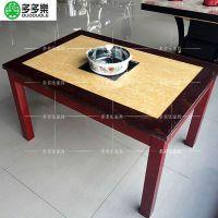 厂家生产酒店家具 现代餐厅电磁火锅餐桌椅