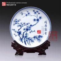中国梦伟人画像商务纪念品坐盘摆设