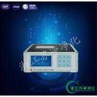 苏净尘埃粒子计数器 Y09-310LCD型激光尘埃粒子计数器