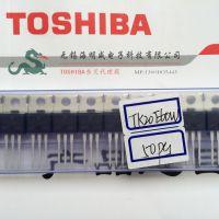 代理东芝TK20E60W