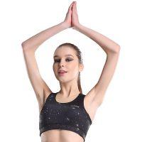 2015新款瑜伽健身服套装背心文胸防震素色纯色显瘦