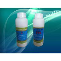 硅胶770表面处理剂 硅胶处理剂 770表面处理剂 生产商
