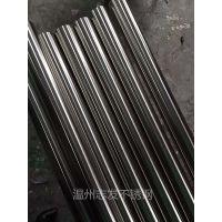 无锡厂家冷轧光亮镜面无缝管 大口径非标厚壁 不锈钢904l/2205/2520双相钢