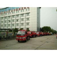 辽宁沈阳企业内部消防灭火车型--福田4吨微型水罐消防车