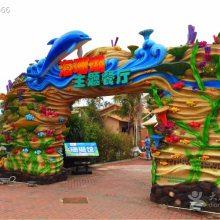 玻璃钢海洋浮雕 海洋主题雕塑 酒店餐厅海洋馆墙体装饰珊瑚浮雕