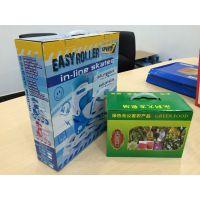 欢迎订制彩盒、彩箱各类纸盒包装