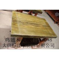 供应鸡翅木大板桌