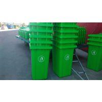 供应江西省修水县塑料垃圾桶 双龙SL-240L垃圾桶