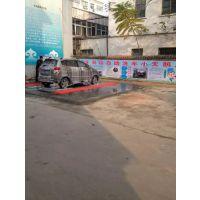 车易洁自助洗车设备高端商用自助清洗厂家直销供应科投币刷卡微信支付启动设备清洗汽车