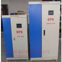 太原锦泰恒EPS应急电源补偿柜厂家价格0351-7825538