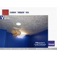 供应海基布石英壁布海吉布工程海吉布 客厅卧室定制颜色