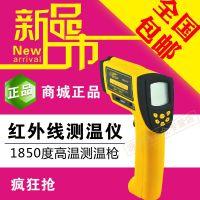 希玛AR882A+高温远距离工业红外线测温仪 高精度非接触式测温枪