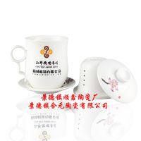 定做LOGO茶杯、会议茶杯、陶瓷杯子厂家