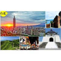 海南海口到台湾旅游团跟团八日游台北高雄直飞包机攻略报价多少钱