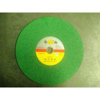 不锈钢专用切割片 超薄锋利 绿色
