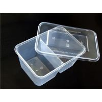 旭翔塑料制品(图)_注塑盒方盒_注塑盒