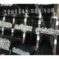 专销优质Y15环保易车铁方钢 , SUM24L易切削钢//自