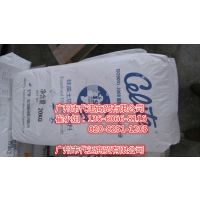 Imerys临江益瑞石INFILM 300硅藻土功能性填料,优质Imerys硅藻土现货批发