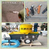 自流平砂浆喷涂机 隧道施工专用喷浆设备昊鹏安装指导